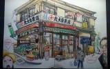 Tokyo por Florent Chavouet