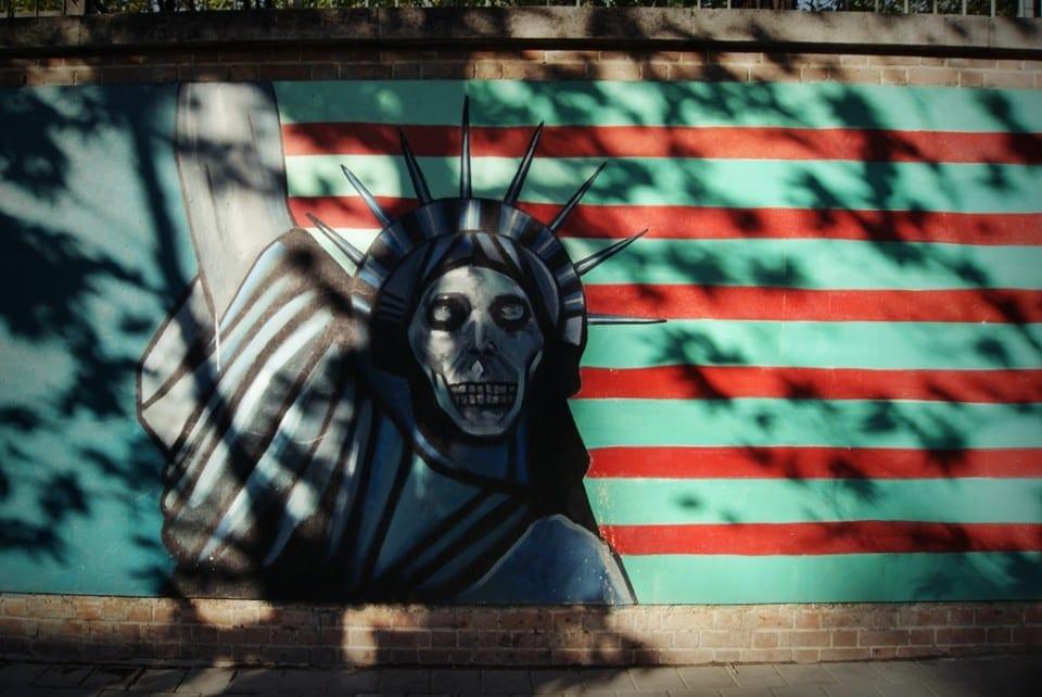 Antigua embajada de EEUU, Teherán