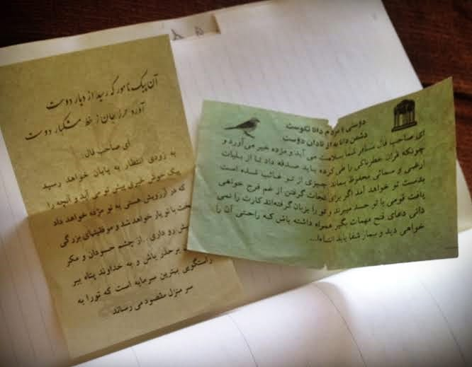 poemas Shiraz