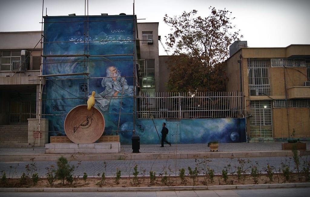 Shiraz, capital de la poesía