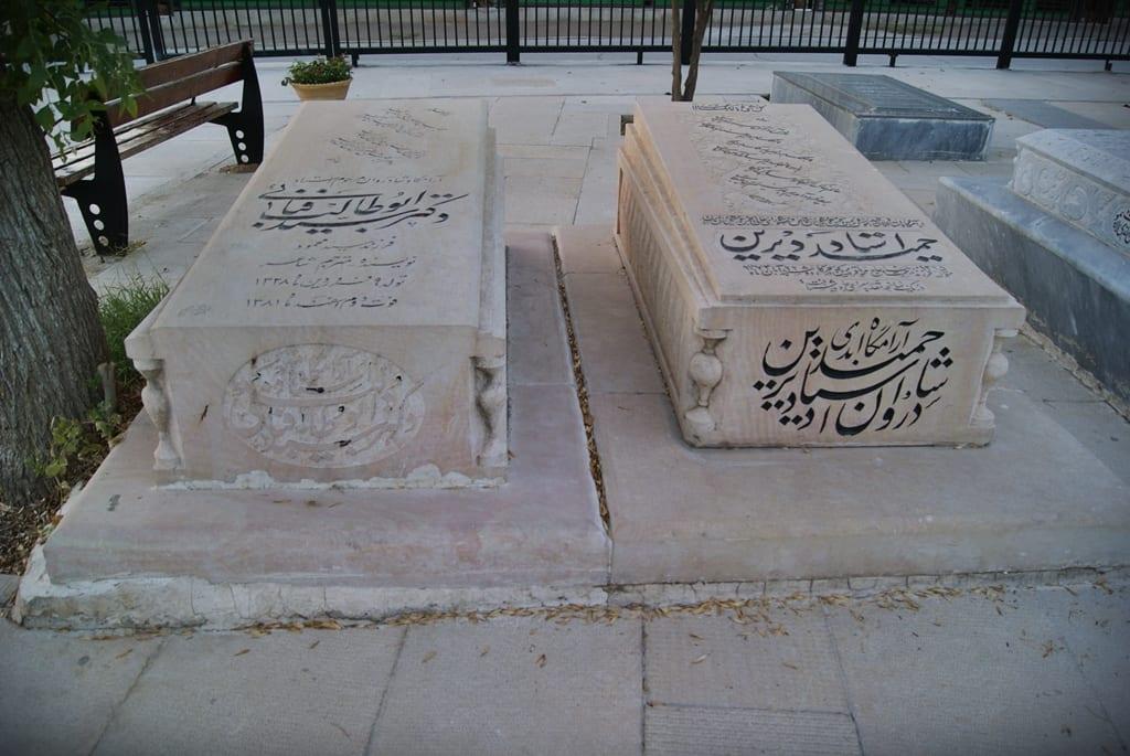 Shiraz, tumbas poetas